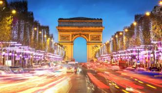 Pariisi – kulttuuria, muotia ja gastronomiaa